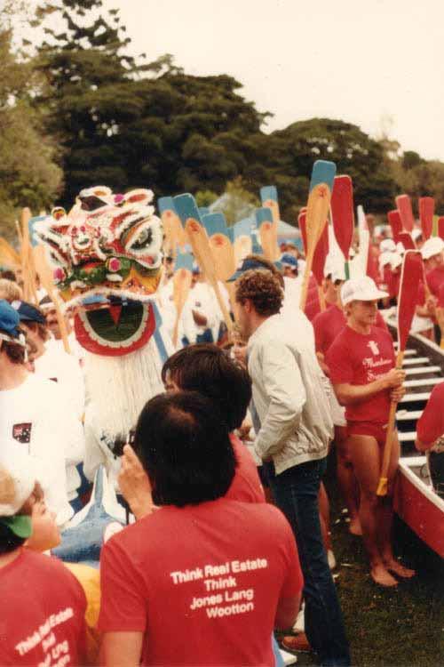 Sydney-1985-Dragon
